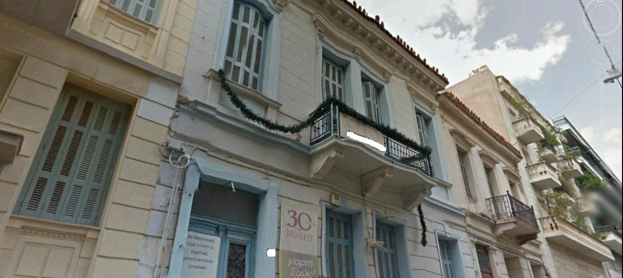 Коммерческая недвижимость в Лагониси, Греция, 250 м2 - фото 1