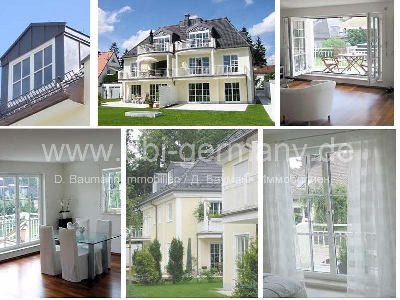 Квартира в Мюнхене, Германия, 92 м2 - фото 1