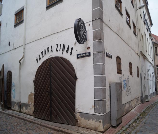 Коммерческая недвижимость в Риге, Латвия, 95 м2 - фото 1