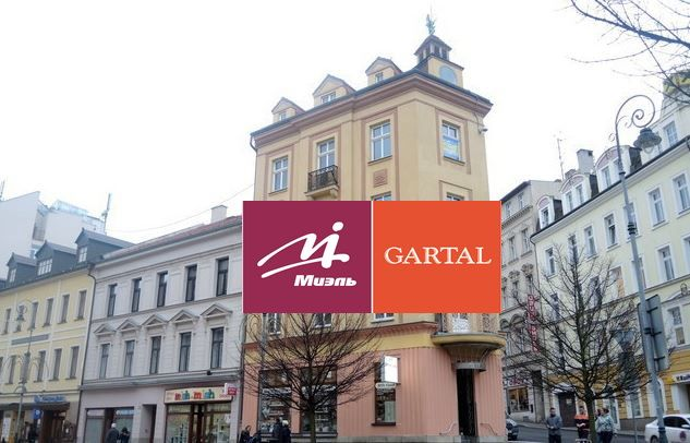 Квартира в Карловых-Варах, Чехия, 58 м2 - фото 1