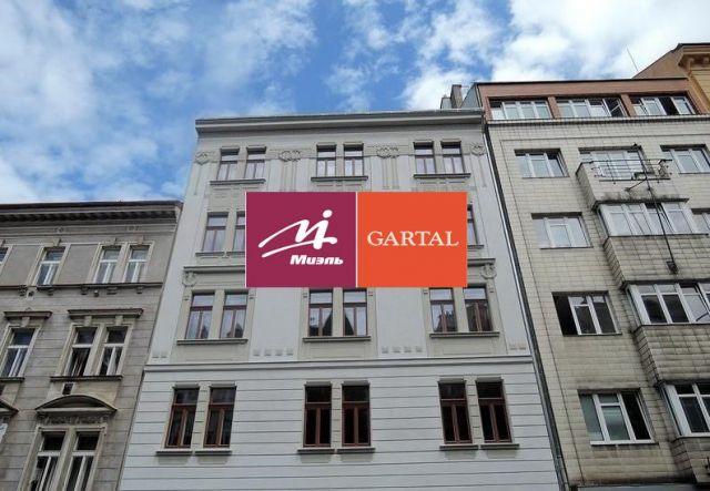 Квартира в Праге, Чехия, 88 м2 - фото 1