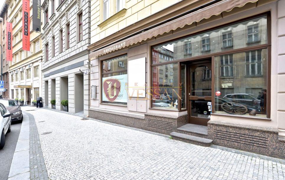 Коммерческая недвижимость в Праге, Чехия, 245 м2 - фото 1