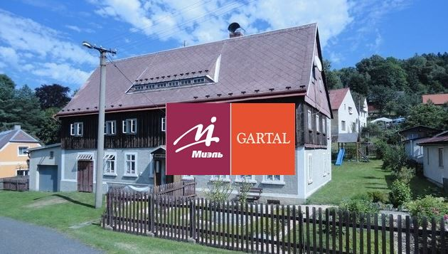 Коммерческая недвижимость Устецкий край, Чехия, 230 м2 - фото 1