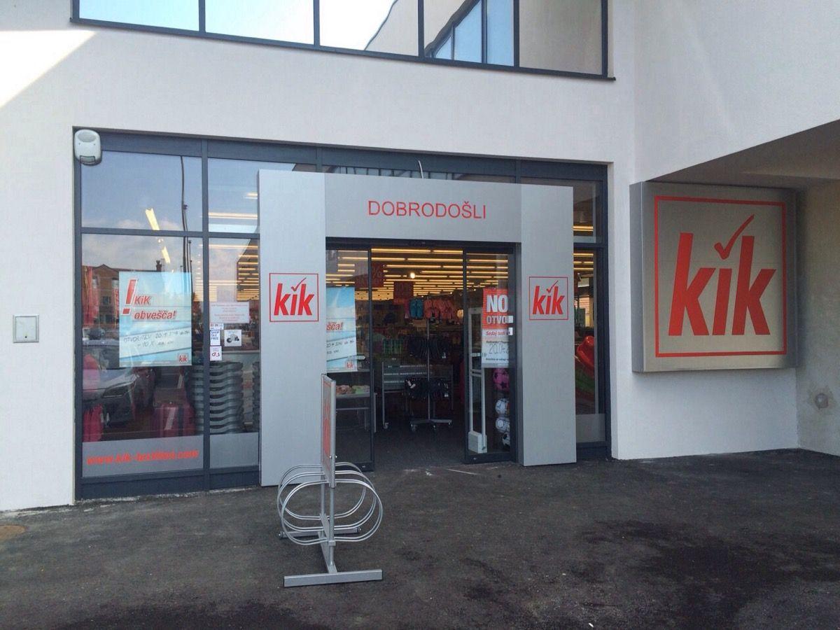 Магазин в Любляне, Словения, 560.68 м2 - фото 1