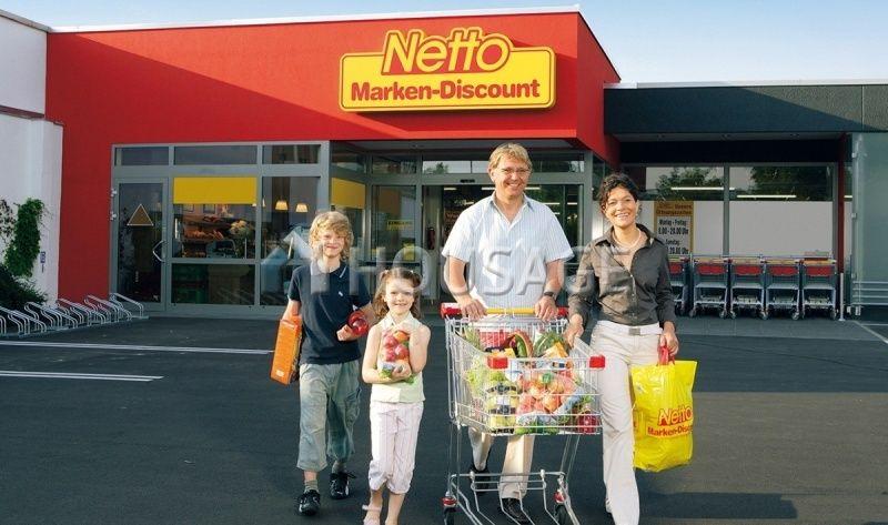Магазин в Саксонии-Анхальт, Германия, 1085 м2 - фото 1