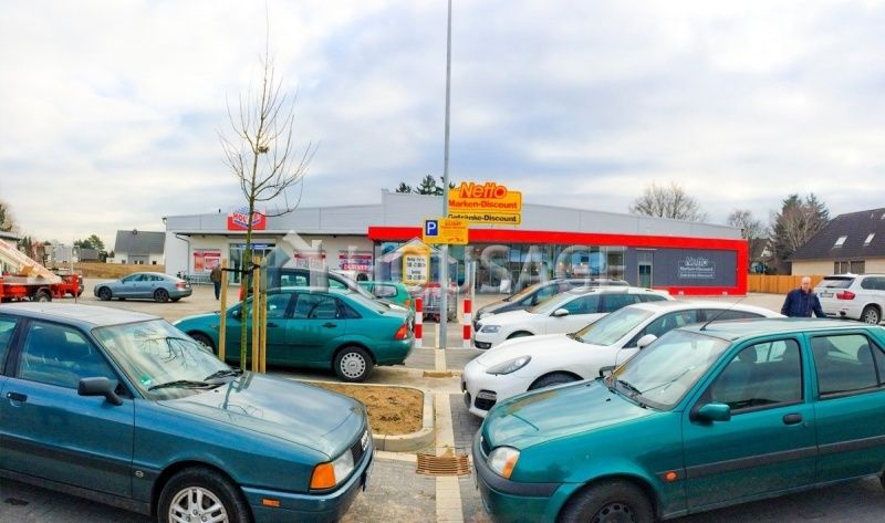 Магазин в Нижней Саксонии, Германия, 2412 м2 - фото 1