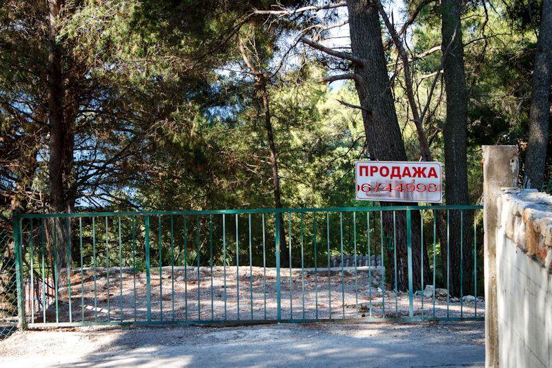 Земля в Баре, Черногория, 442 м2 - фото 1