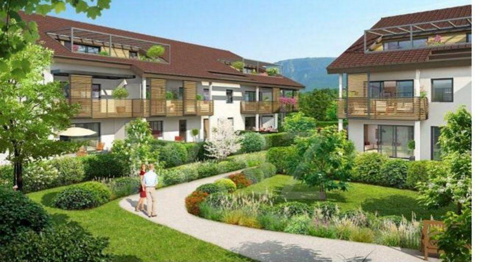 Квартира у Женевского Озера, Франция, 83 м2 - фото 1