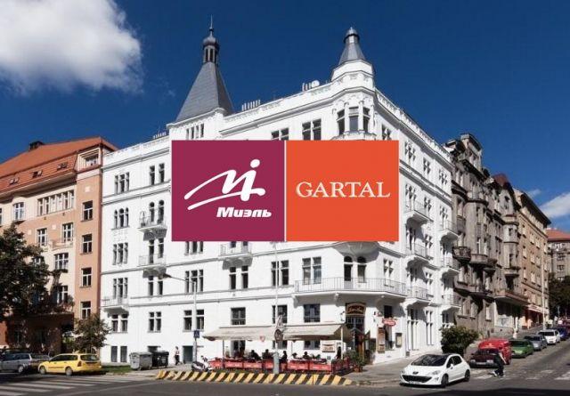 Квартира в Праге, Чехия, 129 м2 - фото 1