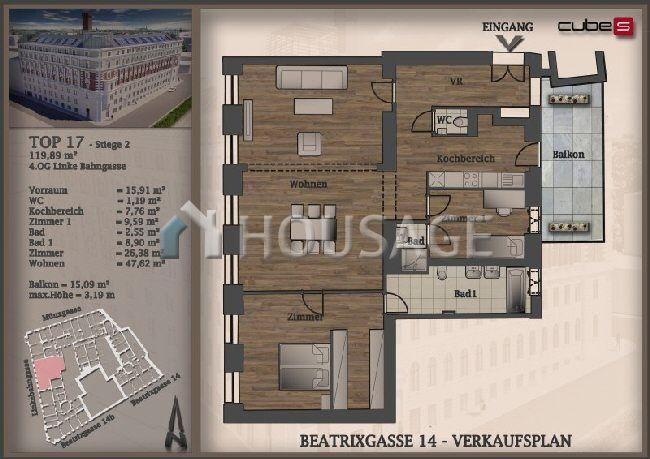 Квартира в Вене, Австрия, 120.38 м2 - фото 1