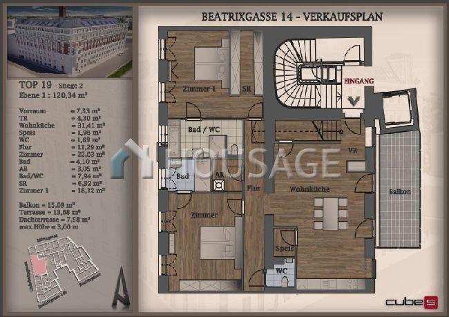 Квартира в Вене, Австрия, 186.45 м2 - фото 1