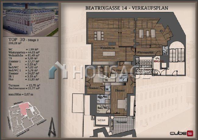 Квартира в Вене, Австрия, 205.25 м2 - фото 1