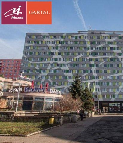 Квартира в Праге, Чехия, 31 м2 - фото 1