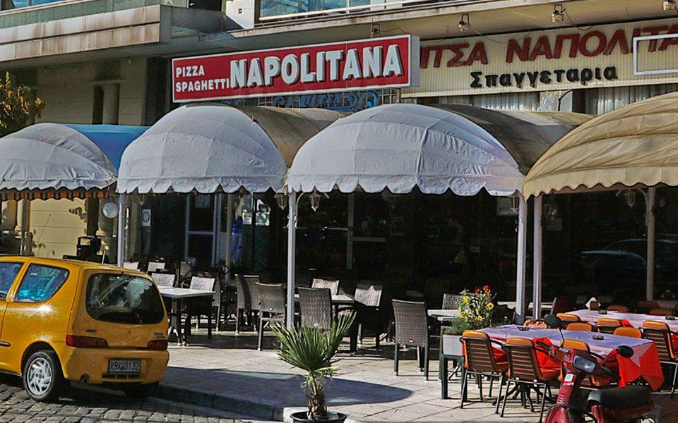 Коммерческая недвижимость в Кавале, Греция, 240 м2 - фото 1