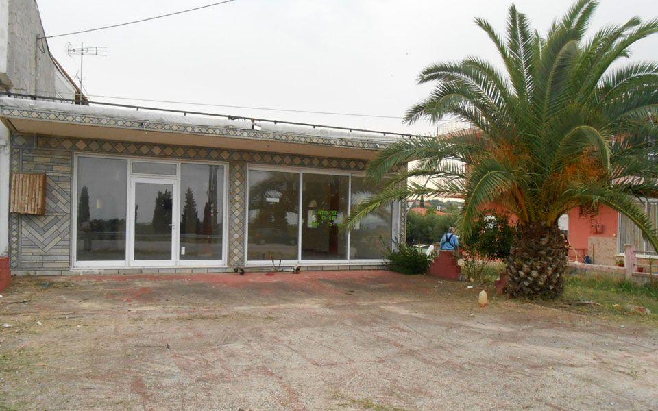 Коммерческая недвижимость в Серре, Греция, 204 м2 - фото 1