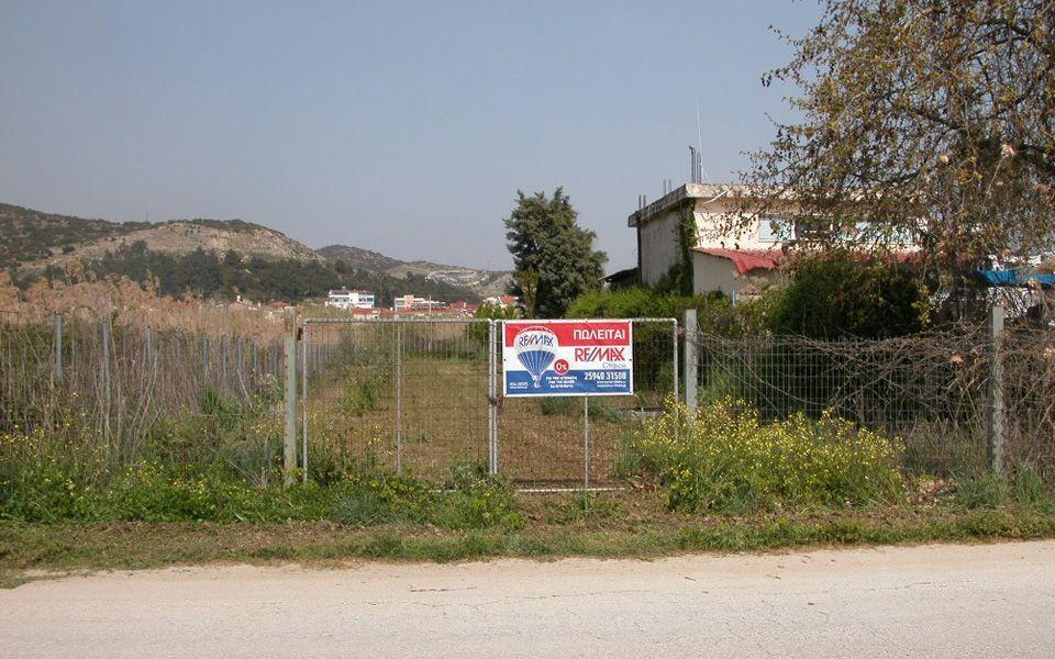 Земля на Саламине, Греция, 1070 м2 - фото 1
