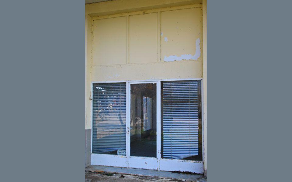 Коммерческая недвижимость в Серре, Греция, 42 м2 - фото 1