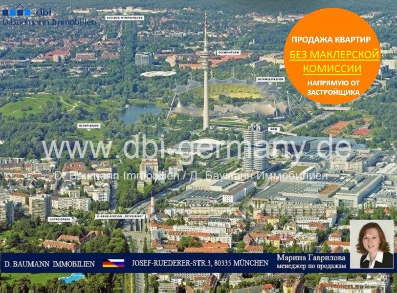 Студия в Мюнхене, Германия, 45 м2 - фото 1