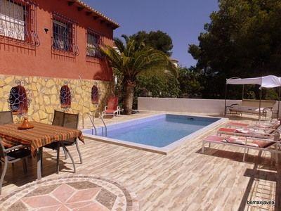 Коммерческая недвижимость в Хавее, Испания, 369 м2 - фото 1