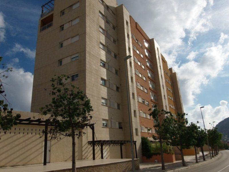 Апартаменты в Кальпе, Испания - фото 1