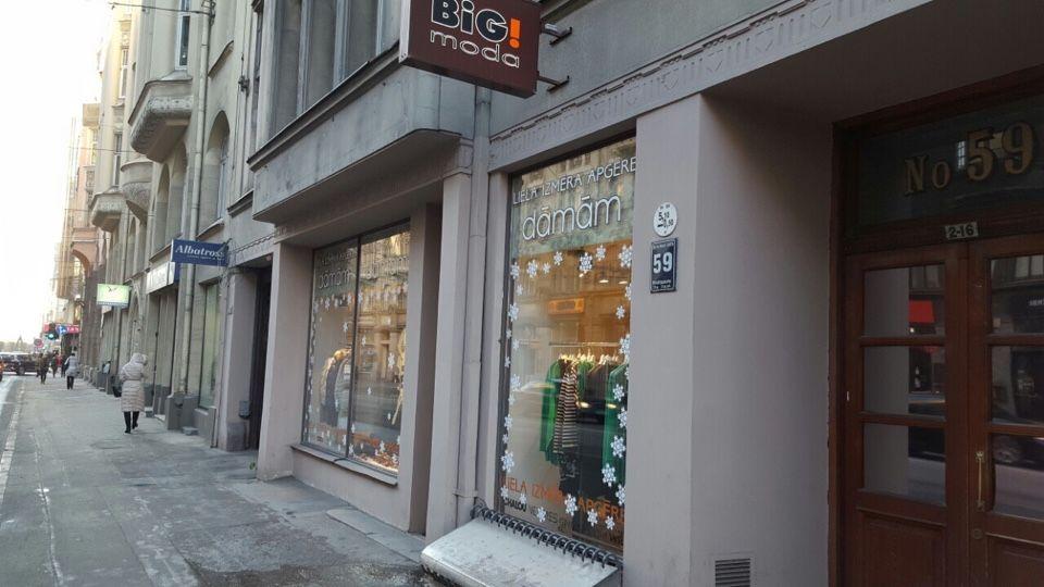 Магазин в Риге, Латвия, 220 м2 - фото 1