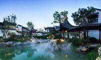 В Китае покупателя ищет самый дорогой особняк в истории