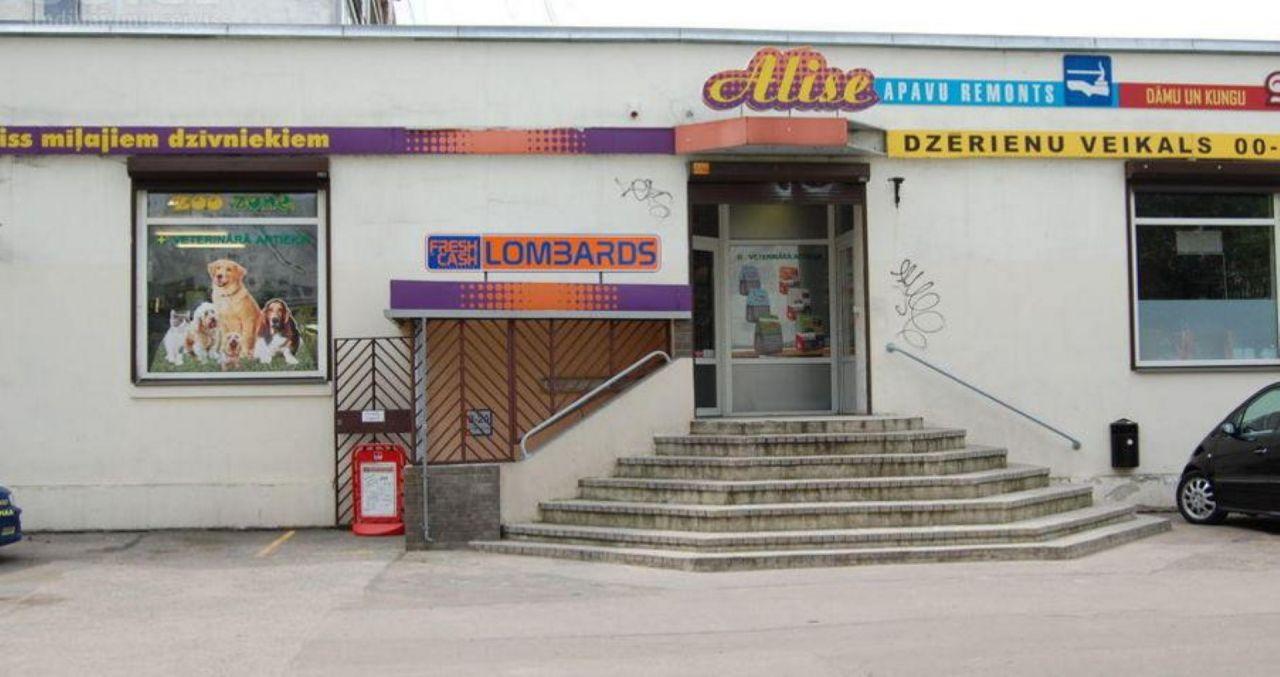 Доходный дом в Риге, Латвия, 204 м2 - фото 1