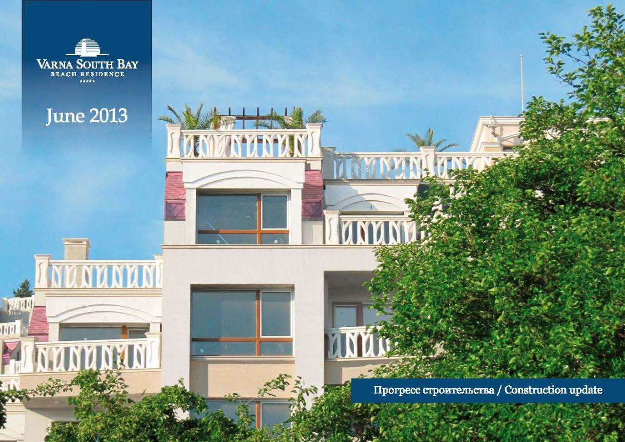 Апартаменты в Варне, Болгария, 101.34 м2 - фото 1