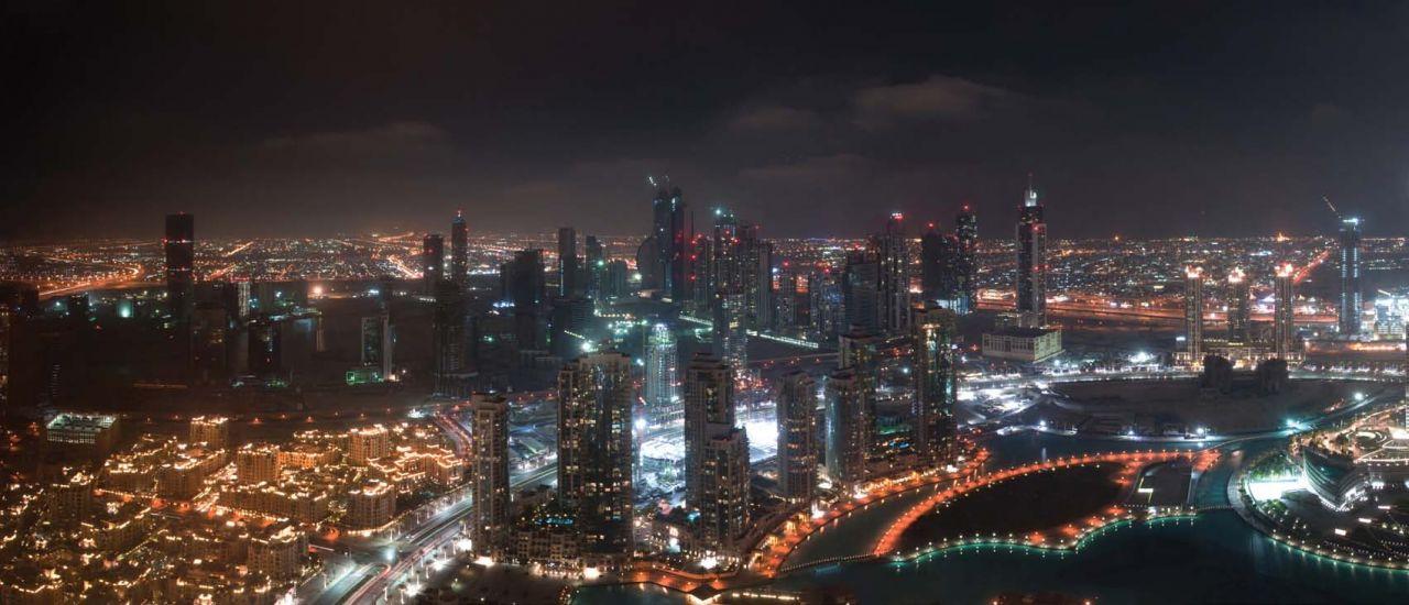 Отель, гостиница в Дубае, ОАЭ, 130 м2 - фото 1