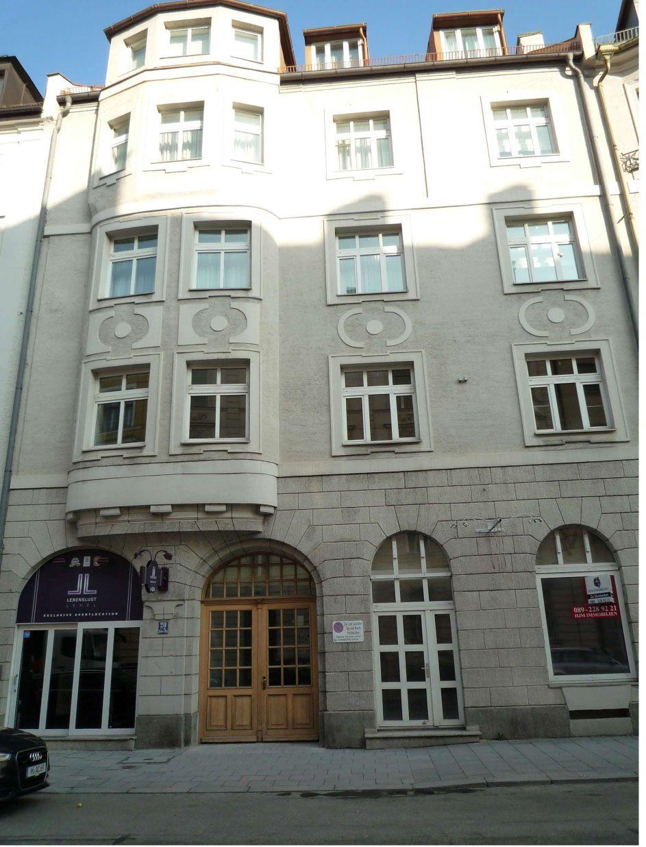Коммерческая недвижимость в Мюнхене, Германия, 330 м2 - фото 1