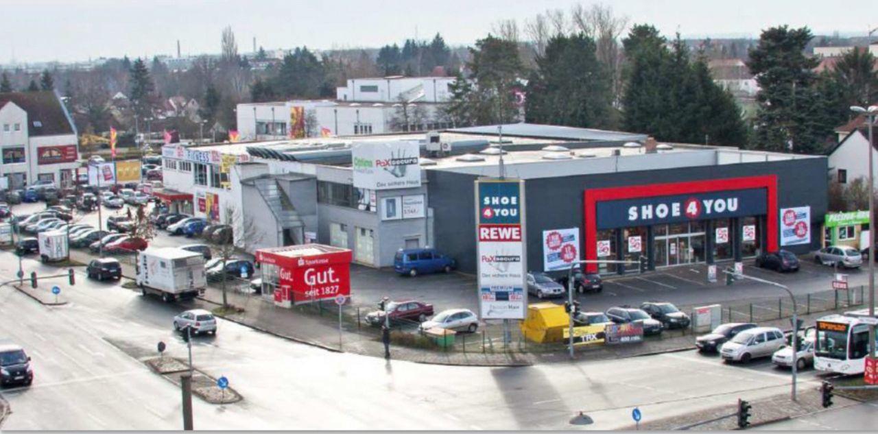 Коммерческая недвижимость Бавария, Германия, 4931 м2 - фото 1
