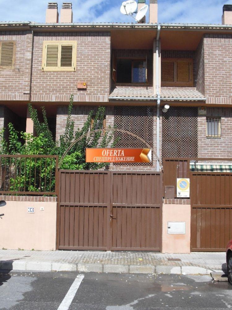 Таунхаус в Сан-Хуан-де-Аликанте, Испания, 829 м2 - фото 1
