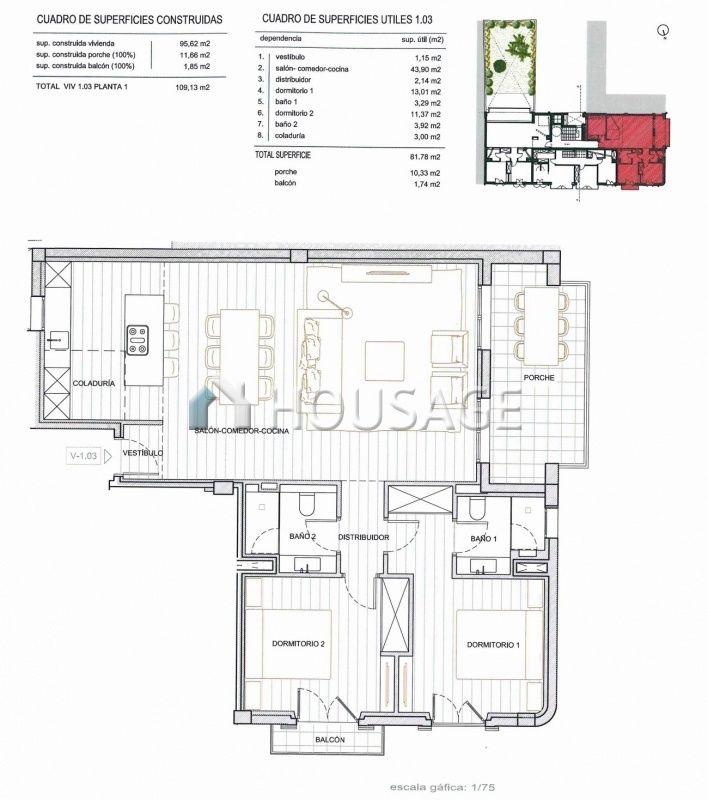 Апартаменты на Пальме, Испания, 109 м2 - фото 1
