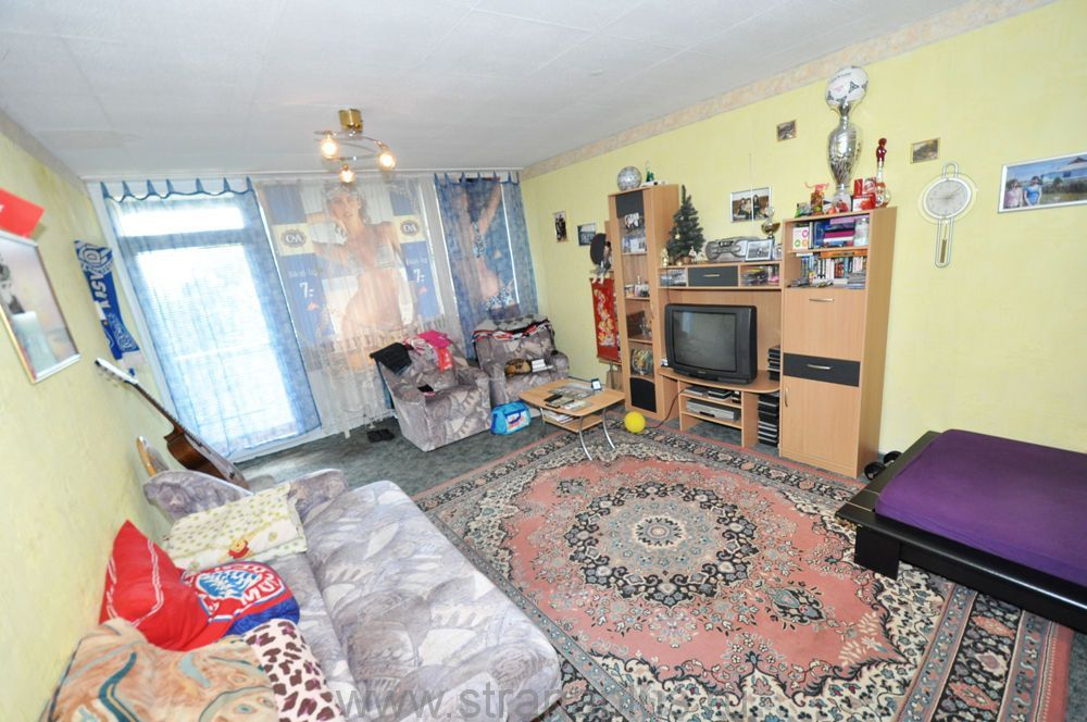 Квартира в Дуйсбурге, Германия, 42 м2 - фото 1