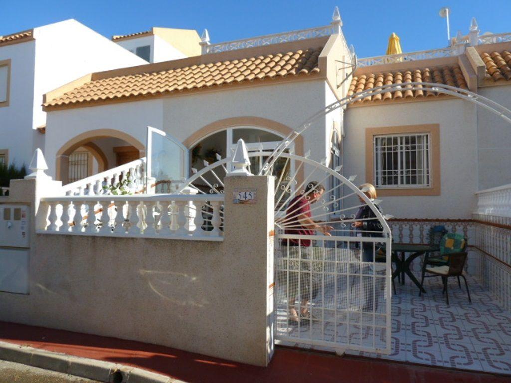 Недорогое жилье испания