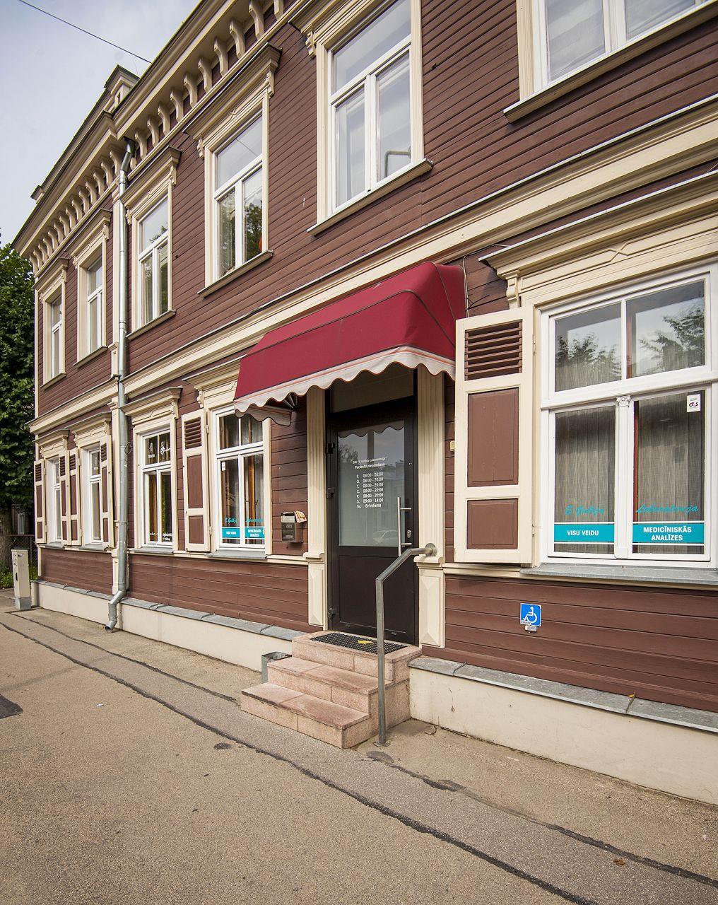 Офис в Риге, Латвия, 70 м2 - фото 1