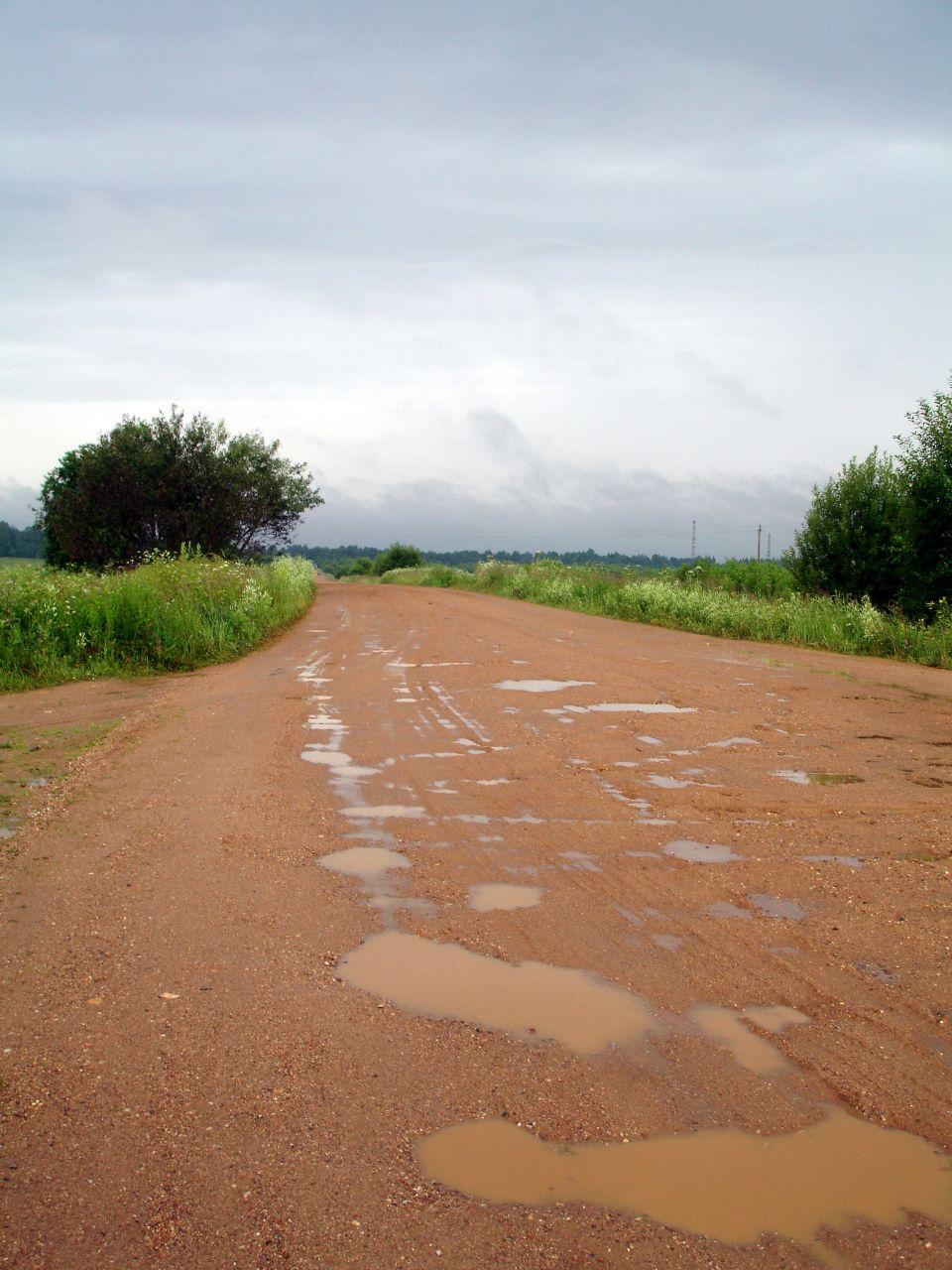 Земля Смоленск, Беларусь, 16000 м2 - фото 1