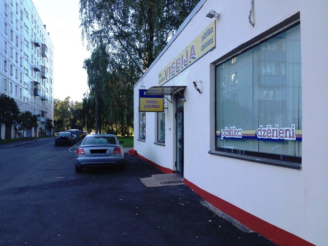 Магазин в Риге, Латвия, 239 м2 - фото 1