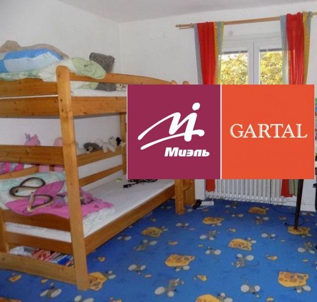 Квартира Пардубицкий край, Чехия, 81 м2 - фото 1