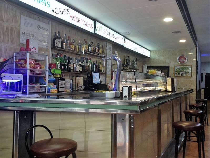 Кафе, ресторан в Барселоне, Испания, 120 м2 - фото 1