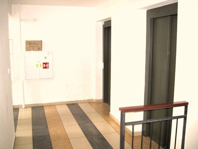 Квартира в Мосте, Чехия, 52 м2 - фото 1