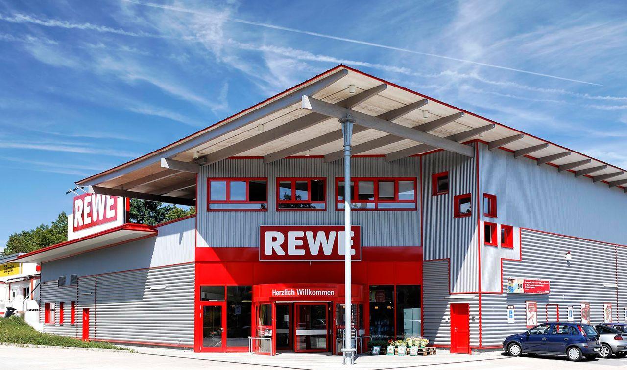 Магазин в Гессене, Германия, 1177 м2 - фото 1