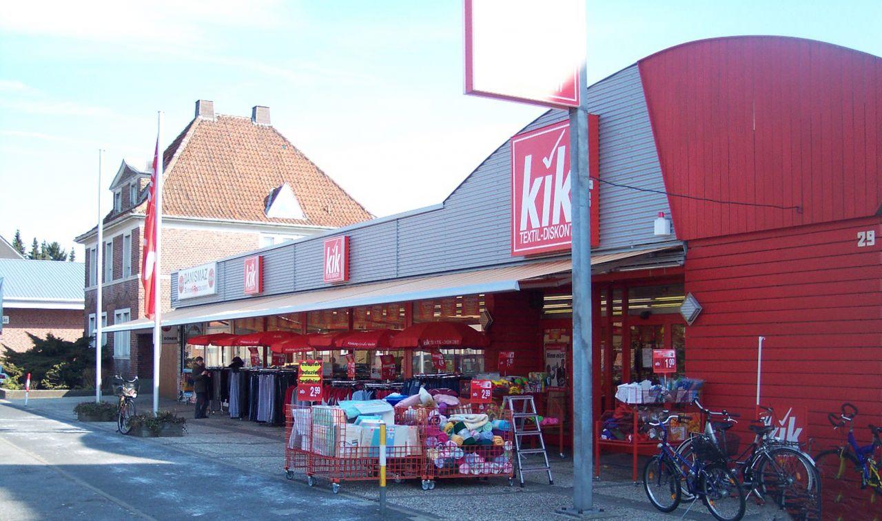 Магазин в Гессене, Германия, 1815 м2 - фото 1