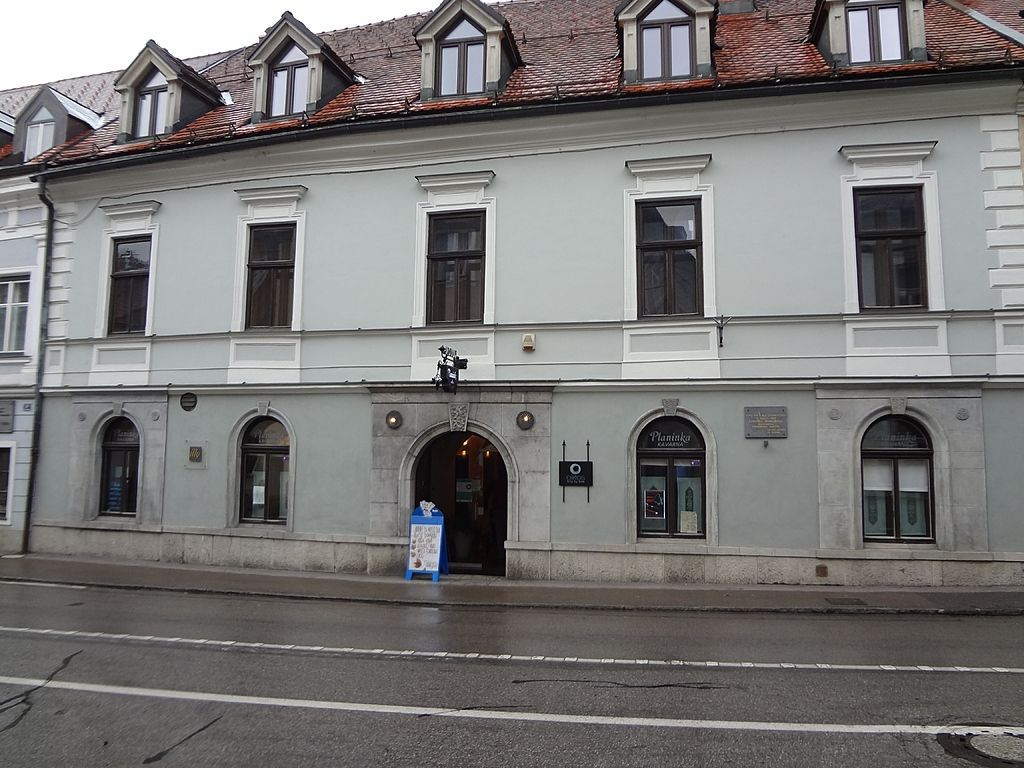Офис в Камнике, Словения, 575 м2 - фото 1