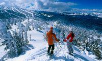 Опубликован рейтинг альпийских курортов по стоимости премиального жилья