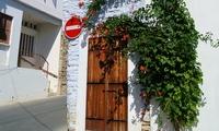 На Кипре растут цены на недвижимость