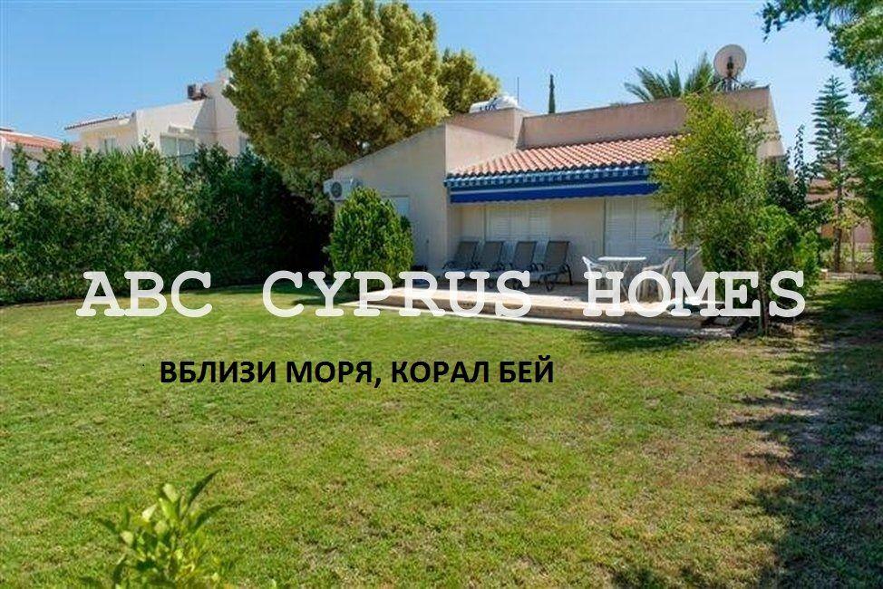 Бунгало в Пафосе, Кипр, 90 м2 - фото 1
