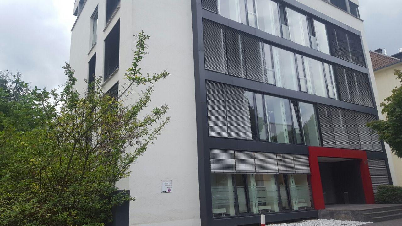Офис во Франкфурте-на-Майне, Германия, 743 м2 - фото 1
