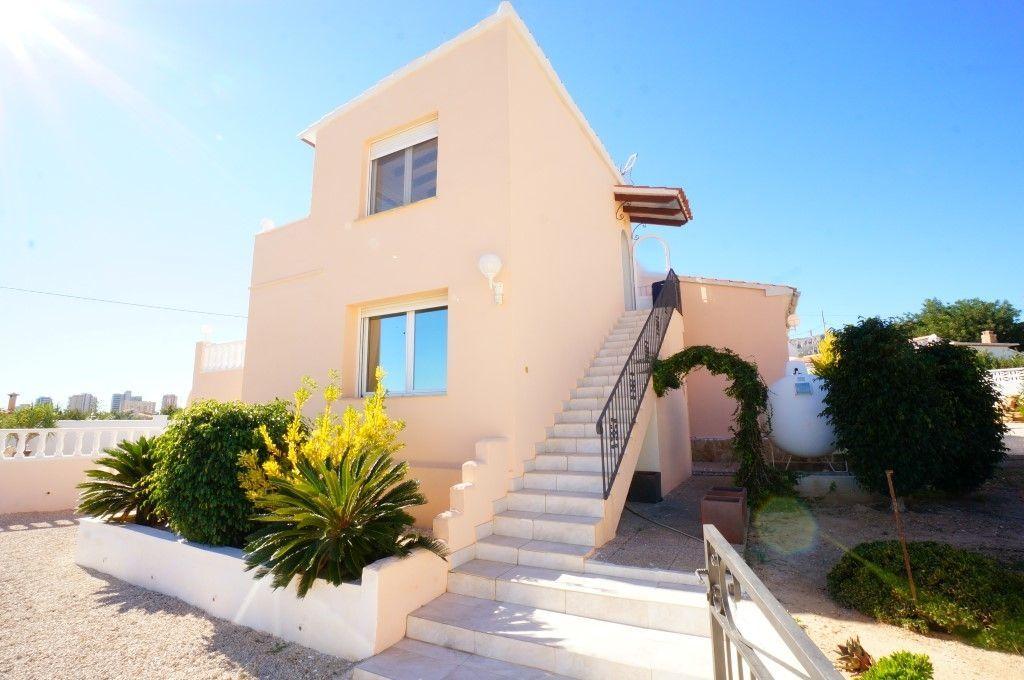 Не дорогая недвижимость в Испании