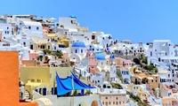 Жилье в Греции дешевеет уже не так стремительно